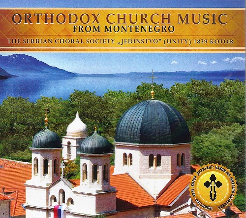 Orthodox Church Music from Montenegro